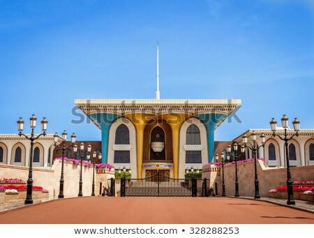 исторический город Оман королевский дворец Сток-фото © meinzahn