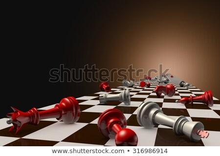 Deep depression (chess metaphor) Stock photo © grechka333