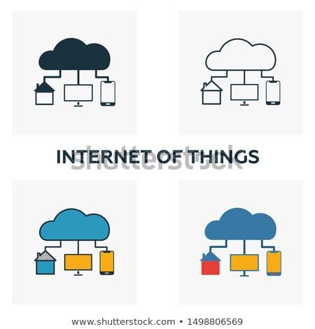Сток-фото: интернет · вещи · Smart · домой · желтый