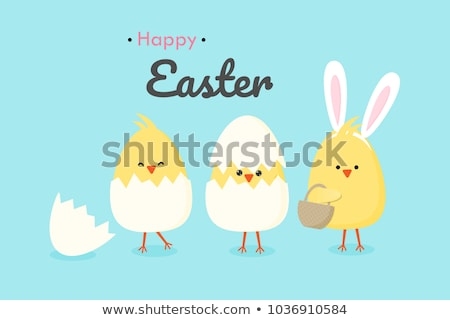 Happy easter text greeting card. Colored eggs and rabbit ears Stock photo © orensila