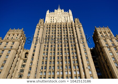 Vista Moscú extranjero ministerio ciudad horizonte Foto stock © Paha_L