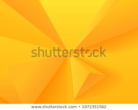 coloré · vagues · isolé · résumé · jaune · blanche - photo stock © beaubelle