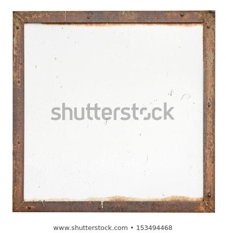 Metallic Frame With Screws Stock photo © HelenStock