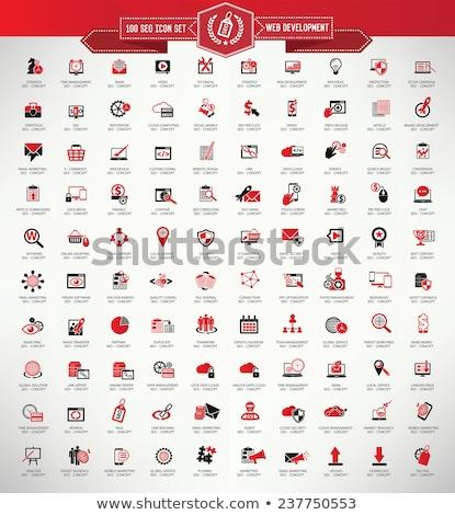 Korumalı bağlantı kırmızı vektör ikon dizayn Stok fotoğraf © rizwanali3d