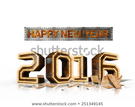 ストックフォト: 明けましておめでとうございます · 2016 · タイプライター · 書かれた · レトロな · パーティ