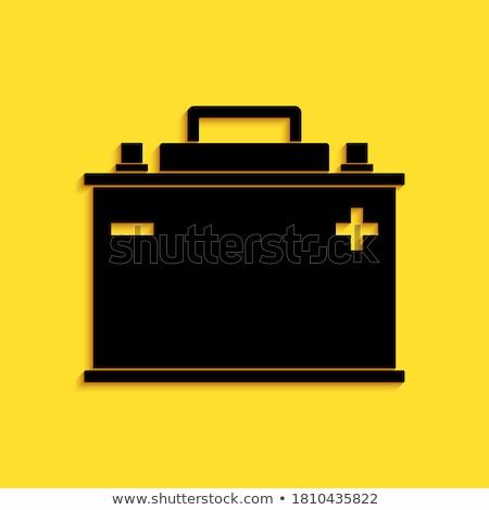 Battery Yellow Vector Icon Button Stock photo © rizwanali3d