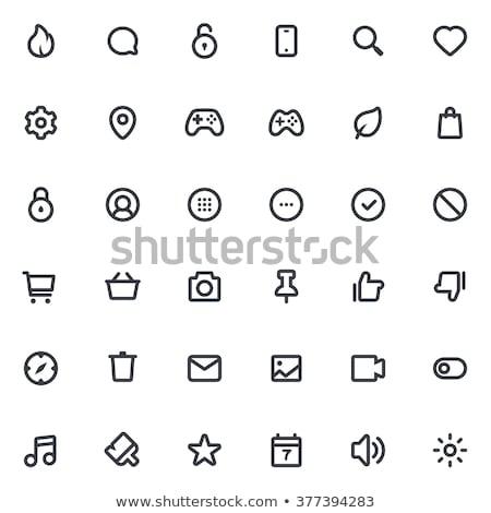 Vetor ícones teia móvel Foto stock © Said