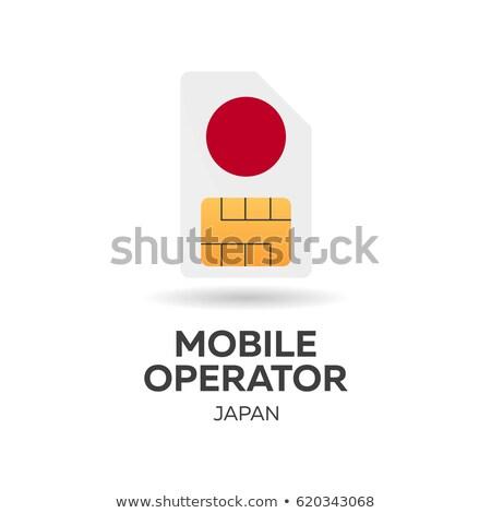 japan mobile operator sim card with flag vector illustration stock photo © leo_edition
