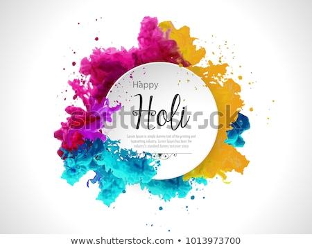 happy holi colorful splash background Stock photo © SArts