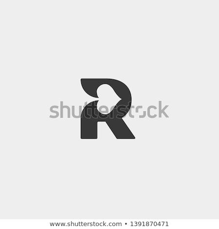 Stock fotó: Levél · logotípus · illusztráció · vektor · ikon · elemek