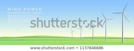 Wind power concept banner header. Stock photo © RAStudio