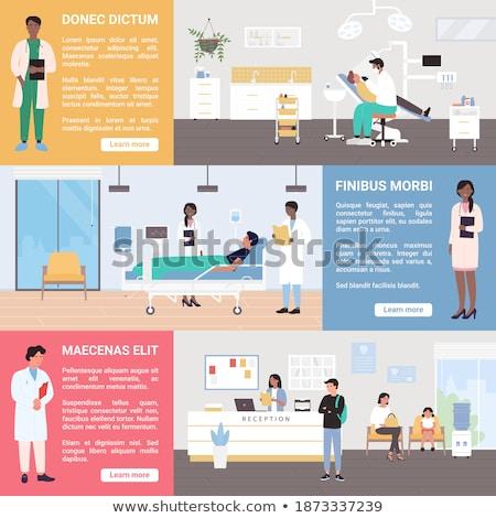 health service center doctors working website stock photo © robuart