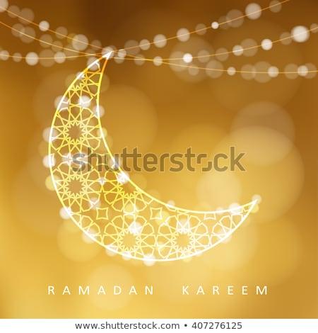 beautiful eid moon and lantern light effect background Stock photo © SArts