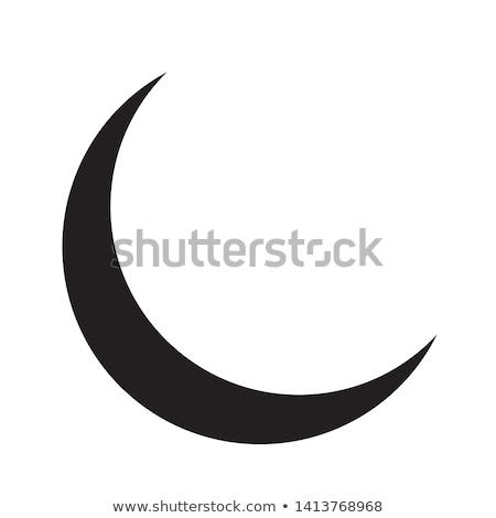 Ramadan Kareem Sightings of Crescent Moon Star Stock photo © robuart