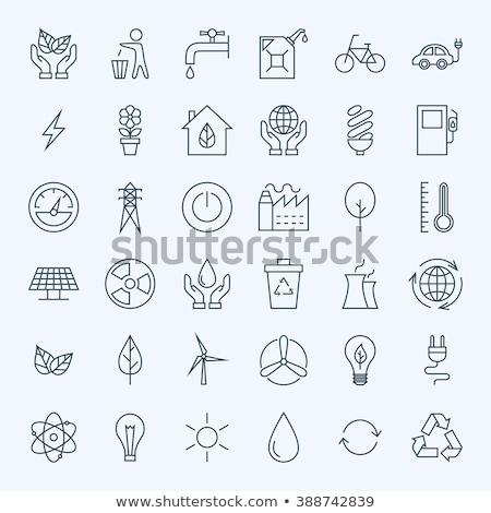 Ekologiczny roślin przemysłu ikona wektora Zdjęcia stock © pikepicture