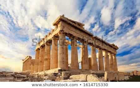 Partenon starożytnych ruiny Akropol Ateny Grecja Zdjęcia stock © Kacpura