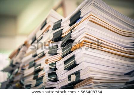 ストックフォト: ファイル · スタック · フォルダ · 白