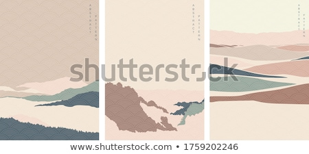 Heuvel psychedelic illustratie droom illusie natuur Stockfoto © claudiodivizia