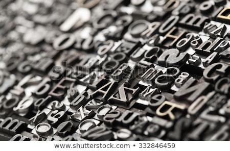 金属 · タイプ · 印刷機 · タイポグラフィ - ストックフォト © cboswell