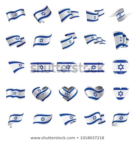 Cadre pavillon Israël isolé blanche Photo stock © MikhailMishchenko