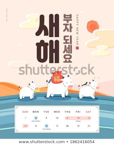 リス コイン 漫画 実例 銀行 豊富な ストックフォト © Twinkieartcat