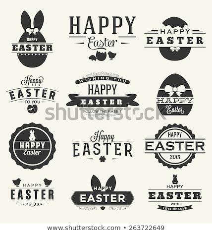nyuszi · tojások · sziluett · kellemes · húsvétot · tipográfia · ikon - stock fotó © mangsaab