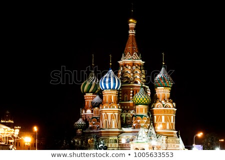 St Basils Cathedral At Night Winter Season Moscow Russia Stock