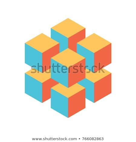 isometric square box sign logo logotype vector art Stock photo © vector1st