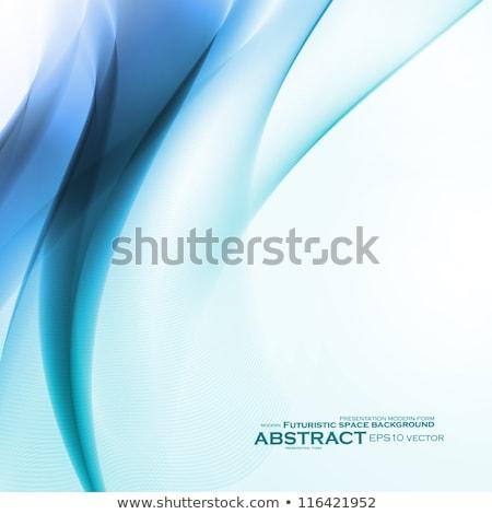 Blu ondulato abstract sfondo Foto d'archivio © SArts