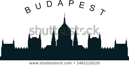 ブダペスト 議会 シルエット ハンガリー語 景観 ランドマーク ストックフォト © Winner