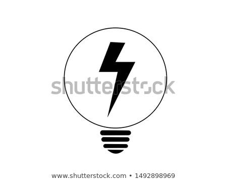 свет два белый изолированный стекла энергии Сток-фото © posterize
