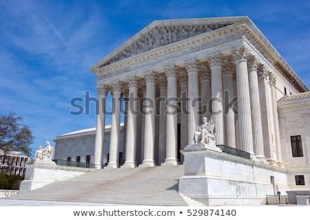 Supreme Court Stock photo © Mazirama