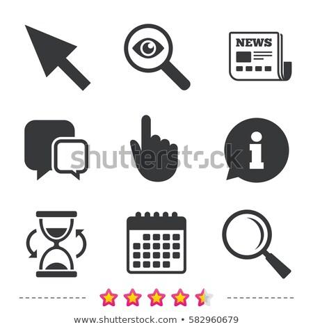 Mouse cursor imprensa notícia botão branco Foto stock © tashatuvango