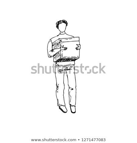 Sketched carton 3d man stock photo © MONARX3D