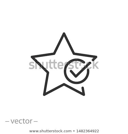 favori · parlak · ikon · favori · yeşil · Yıldız - stok fotoğraf © dvarg