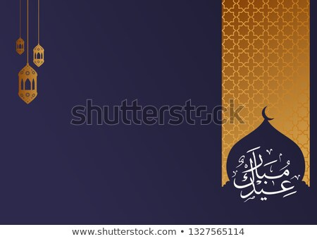 Vector illustration Arabic Islamic calligraphy template brochure Stock photo © bharat