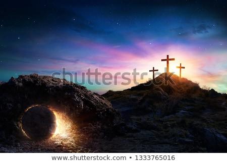 Stock photo: Night Rocks Cross