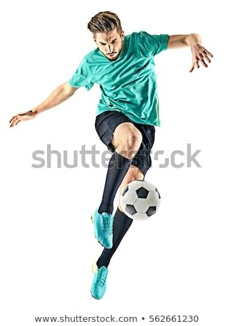 Futballista fehér rúg sport futball csésze Stock fotó © wavebreak_media