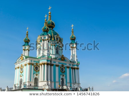 Iglesia Ucrania árbol edificio azul Foto stock © joyr