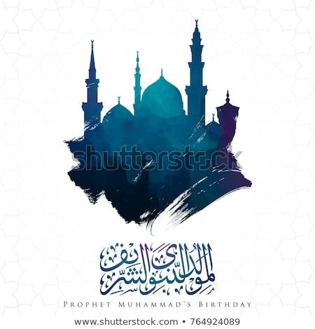 Ramadán mecset sziluett vízfesték háttér művészet Stock fotó © SArts