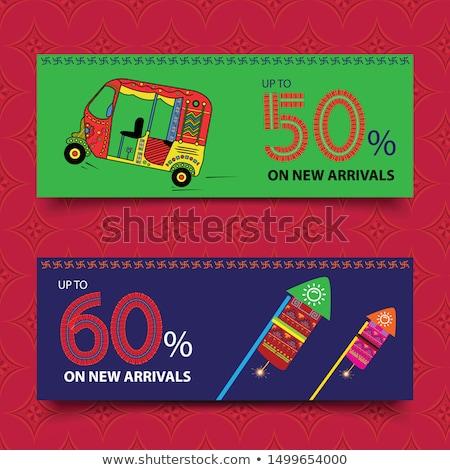 Diwali festiwalu talon banner projektu streszczenie Zdjęcia stock © SArts