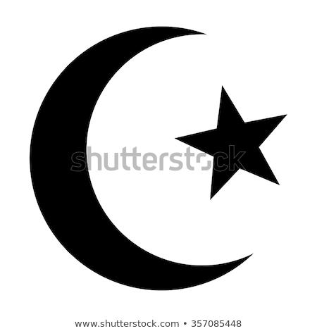 Ислам символ полумесяц звездой Сток-фото © guillermo