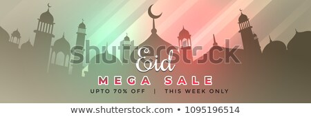 eid mubarak web banner design with offer and sale detals Stock photo © SArts