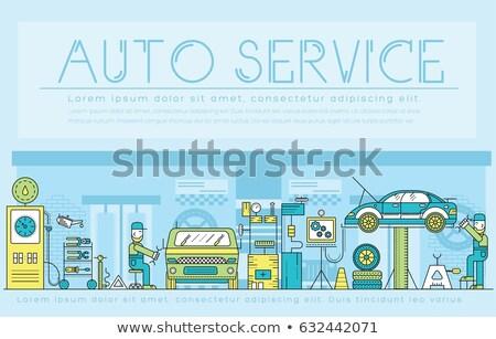 Automático serviço paisagem fino linha ícones Foto stock © Linetale