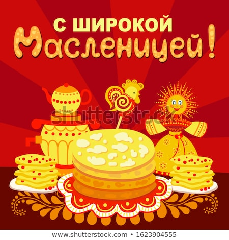 Wide Shrovetide carnival text translation from Russian. Pancake week greeting card banner Stock photo © orensila