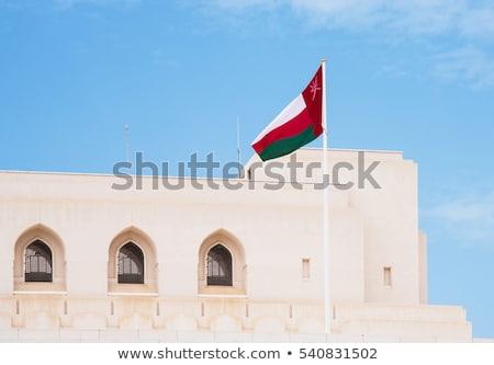 house with flag of oman stock photo © mikhailmishchenko