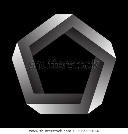 невозможное икона вектора форма белый Сток-фото © almagami