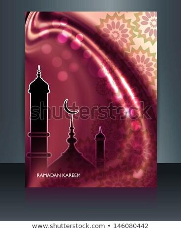 Meczet jasne kolorowy broszura ramadan szablon Zdjęcia stock © bharat