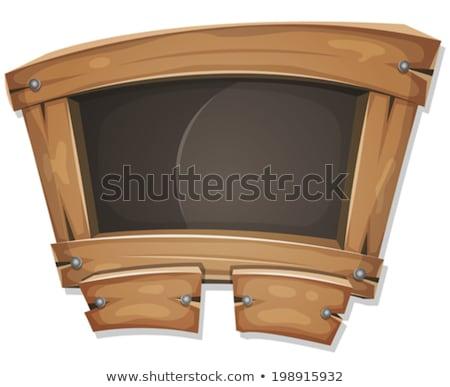Funny Blackboard Sign For Ui Game Stock photo © benchart