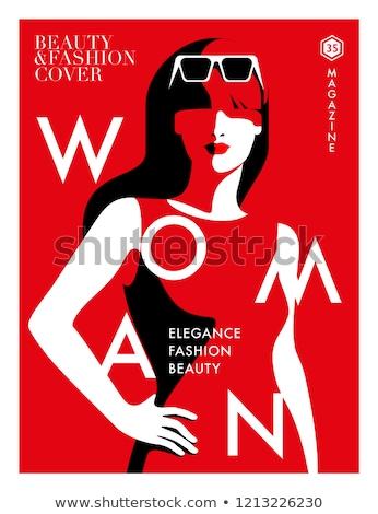 ファッショナブル 女性 着用 カラフル ドレス 若い女性 ストックフォト © konradbak
